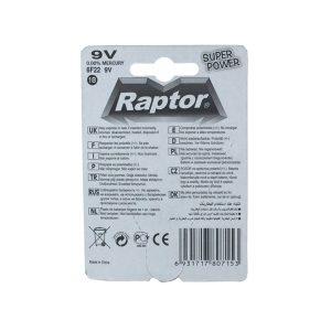 باتری کتابی 9 ولت Super Power مارک Raptor