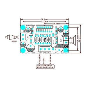 ماژول آمپلی فایر 100W با تراشه TDA7293