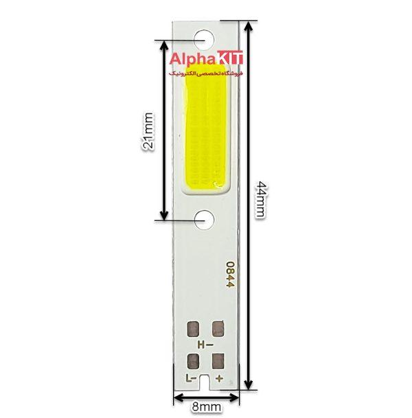 ابعاد ال ای دی هدلایت دو کنتاکت 30 وات H4 سفید مهتابی مدل 0844