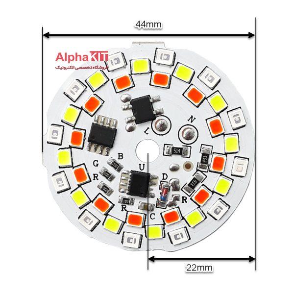 قیمت و خرید ال ای دی 20 وات 220 ولت RGB
