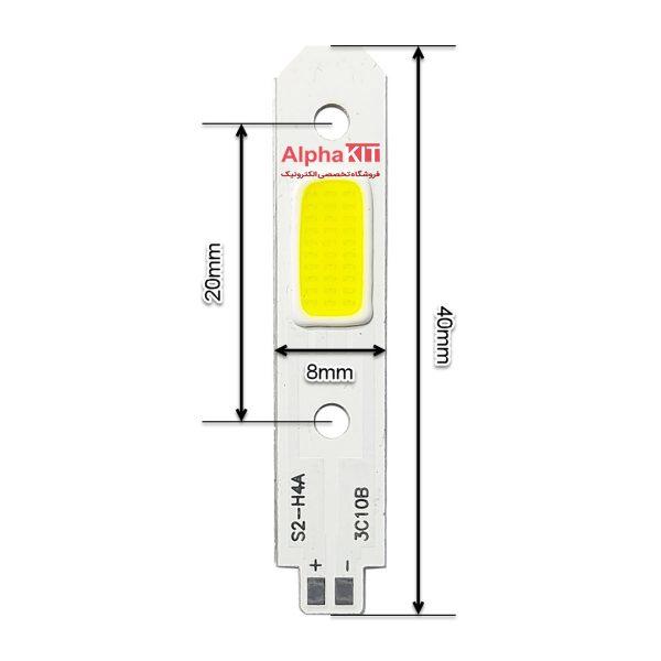 قیمت و خرید ال ای دی هدلایت 15 وات سفید مهتابی مدل S2-H4A