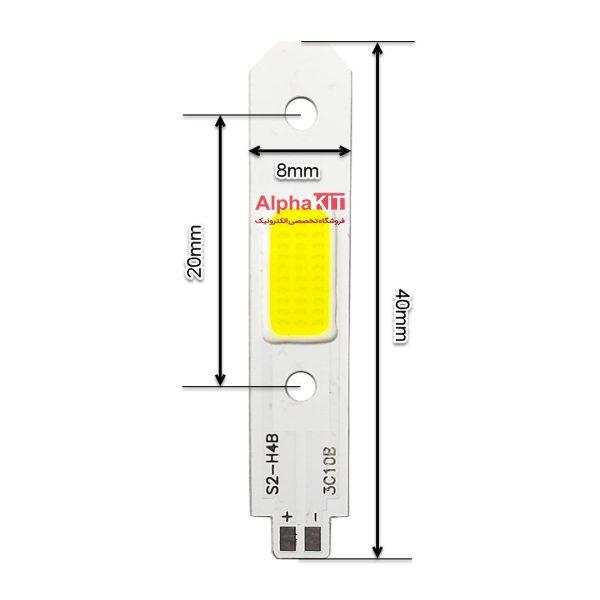ابعاد ال ای دی هدلایت 15 وات سفید مهتابی مدل S2-H4B