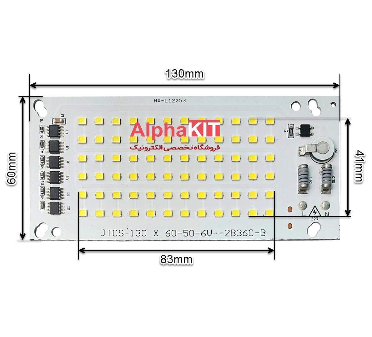 ابعاد ال ای دی پروژکتوریSMD 60w 220v سفید مهتابی – مدل HX-L12053