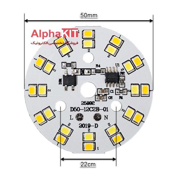 ال ای دی 12 وات 220 ولت سه رنگ قطر 50 میلیمتر