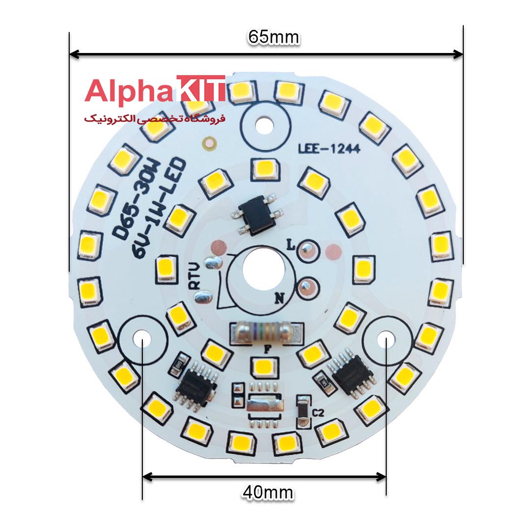 ابعاد ال ای دی 30 وات 220 ولت سفید آفتابی قطر 65 میلیمتر