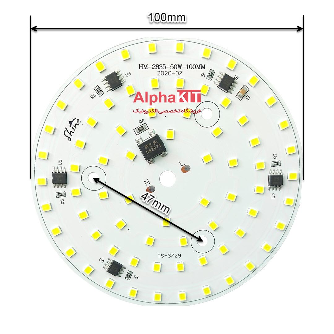 ابعاد ال ای دی 50 وات 220 ولت گرد سفید مهتابی قطر 100 میلیمتر Shine