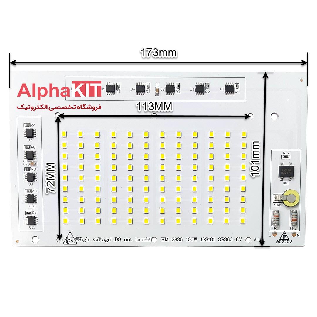 ابعاد ال ای دی پروژکتوری SMD 100w 220v سفید مهتابی
