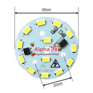 ابعاد ال ای دی 7 وات 220 ولت سفید مهتابی قطر 45 میلیمتر