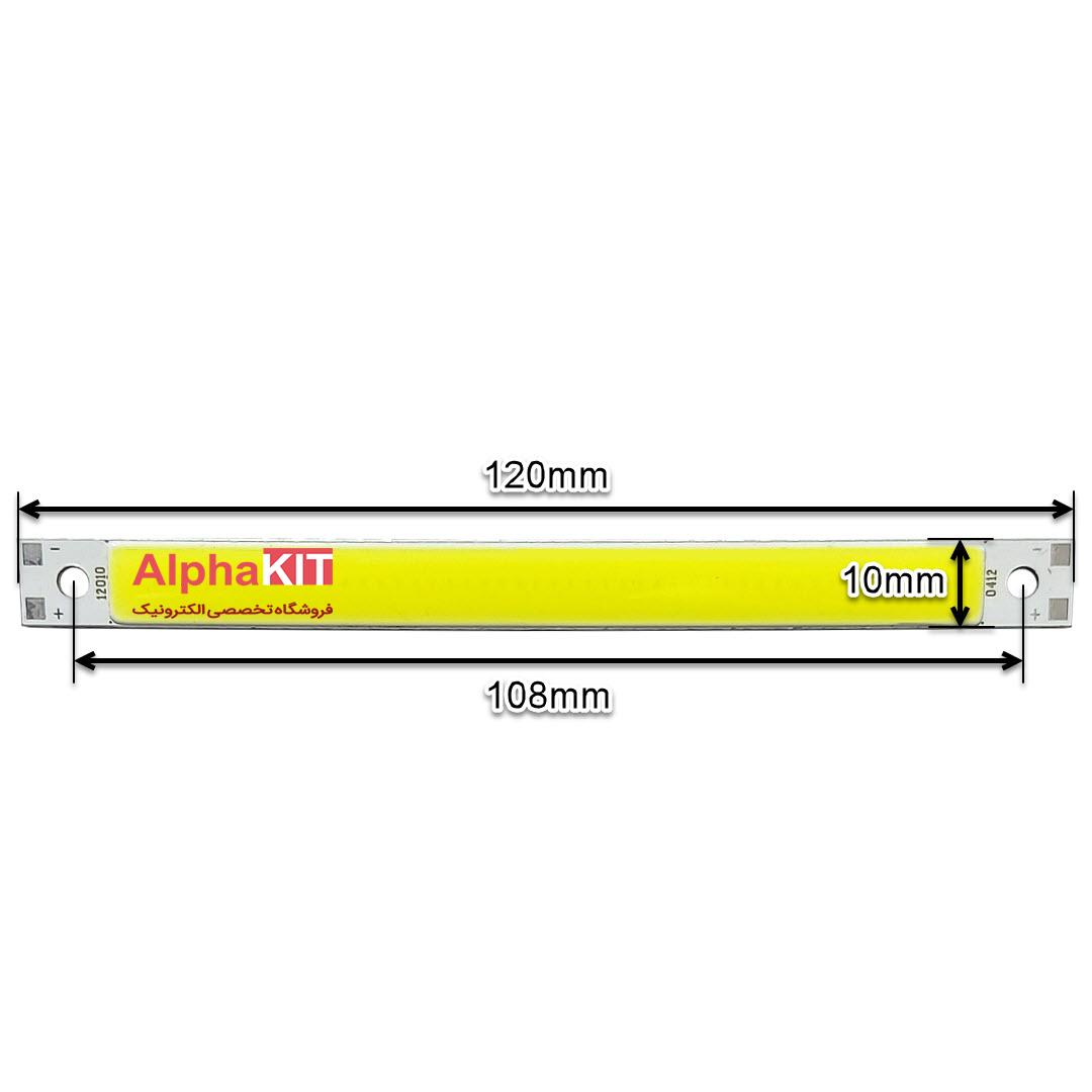 ابعاد ال ای دی COB دیلایت 25 وات 12 ولت سفید مهتابی مدل 12010