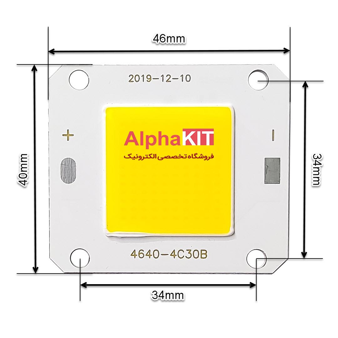 ابعاد ال ای دی COB پروژکتوری 50 وات 12 ولت سفید آفتابی مدل 4C30B