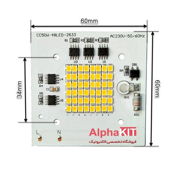 ابعاد ال ای دی پروژکتوری SMD 50w 220v سفید آفتابی