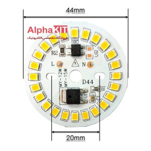 ال ای دی 12 وات 220 ولت سفید آفتابی قطر 44 میلیمتر