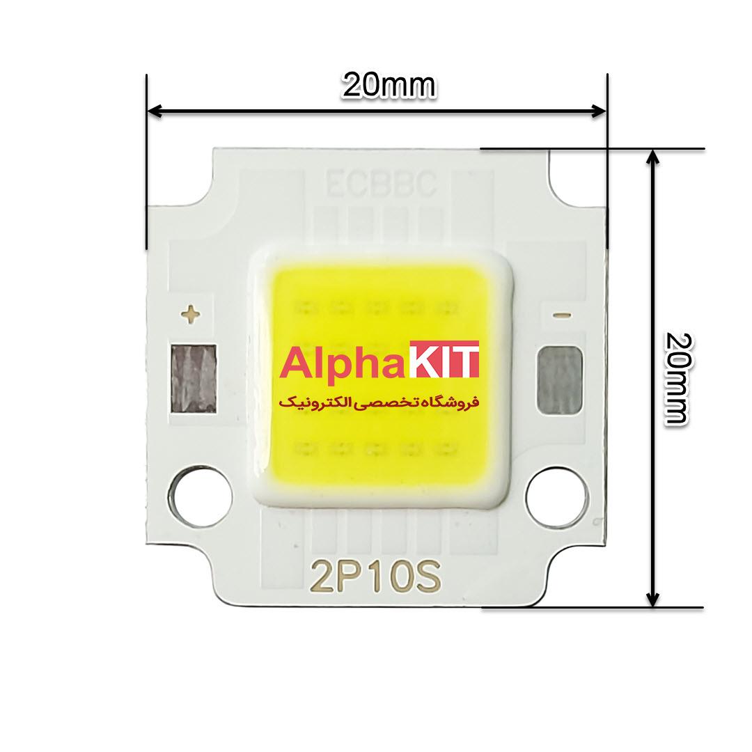 ال ای دی COB پروژکتوری 10 وات 32 ولت سفید مهتابی مدل 2P10S