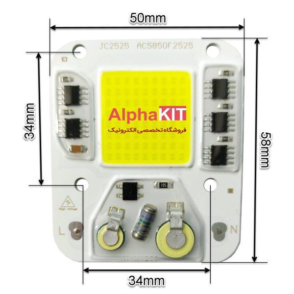 ال ای دی COB سفید مهتابی 50 وات 220 ولت آنتی شوک دار مدل AC5850F