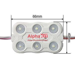 ابعاد ال ای دی SMD بلوکی سفید مهتابی 220 ولت 3 وات