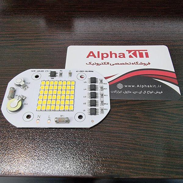 ال ای دی پروژکتوری 50 وات 220 ولت SMD سفید مهتابی آنتی شوک دار برند LG