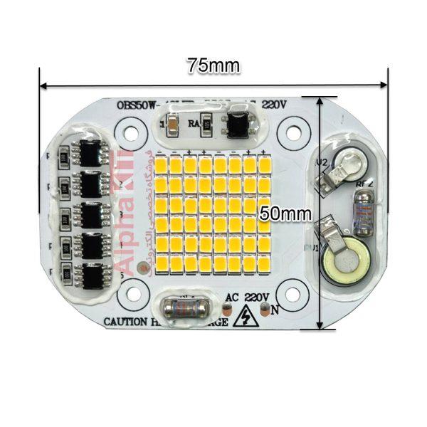 ال ای دی پروژکتوری 50 وات 220 ولت SMD سفید آفتابی آنتی شوک دار برند LG