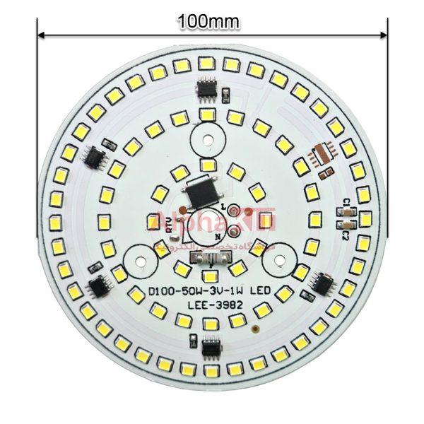 ال ای دی 50 وات 220 ولت سفید مهتابی قطر 100 میلیمتر
