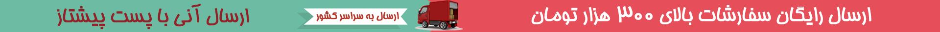 آلفاکیت – فروشگاه تخصصی الکترونیک