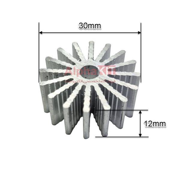 هیت سینک آلومینیومی خورشیدی 30x12mm