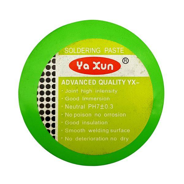 روغن لحیم یاکسون 50 گرمی YAXUN YX-50gr
