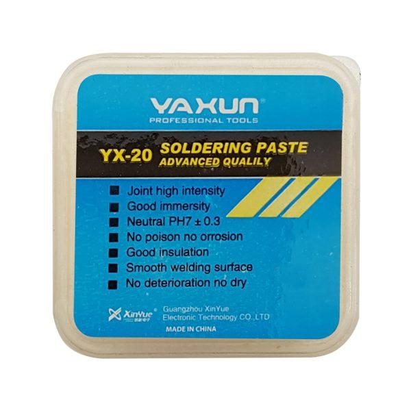 روغن لحیم یاکسون 80 گرمی YAXUN ZJ-18 80gr