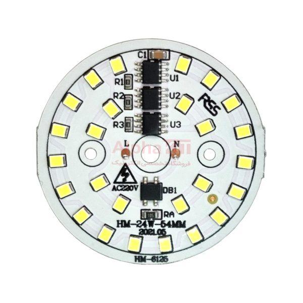 ال ای دی 24 وات 220 ولت سفید مهتابی قطر 54 میلیمتر برند RSS