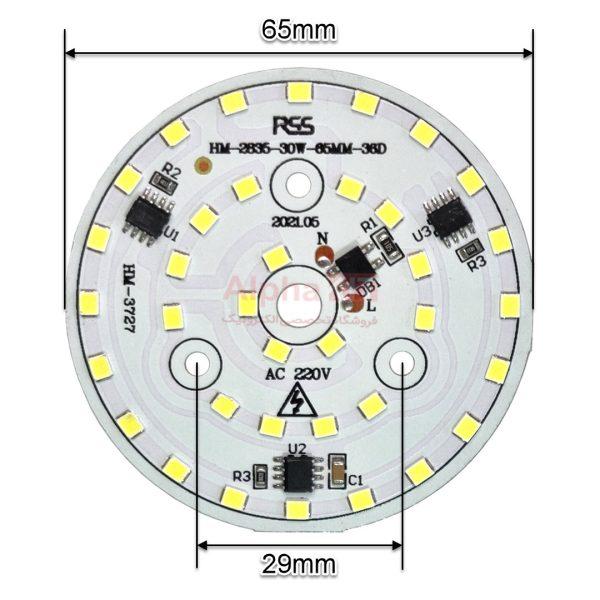 ال ای دی 30 وات 220 ولت سفید مهتابی قطر 65 میلیمتر برند RSS
