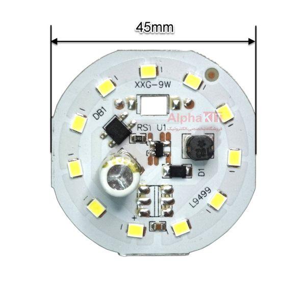 ابعاد ال ای دی 9 وات 220 ولت سفید مهتابی خازن دار قطر 45 میلیمتر